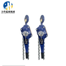 Stainless steel HSH type chain lever hoist